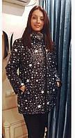 Теплая куртка  женская 44 размер