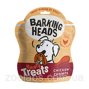 Лакомство Barking Heads с курицей и индейкой | Barking Heads Chicken Champ 0,1 кг