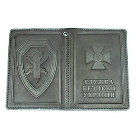 Обложка для документов СБУ с паспортом