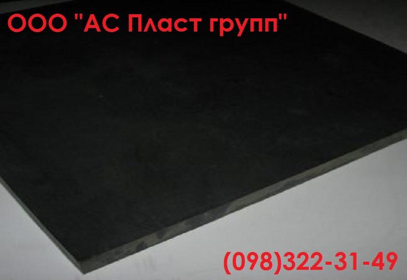 Капролон (полиамид), лист графитонаполненный, толщина 8,0 мм, размер 1000х2000 мм.