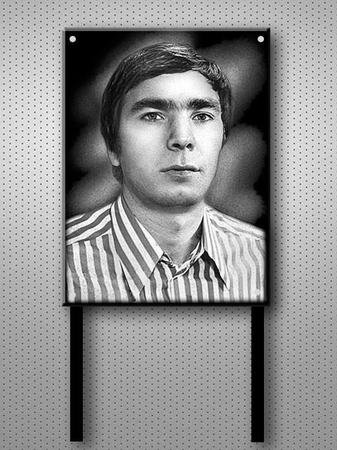 Фото портрет на памятник на гранитной вставке