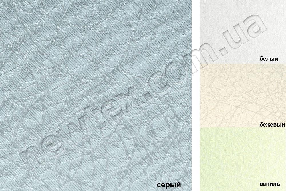 Ролеты тканевые открытого типа Сфера В/О (4 цвета)