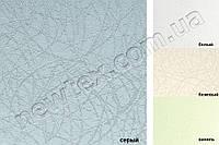 Ролеты тканевые открытого типа Сфера В/О (4 цвета), фото 1