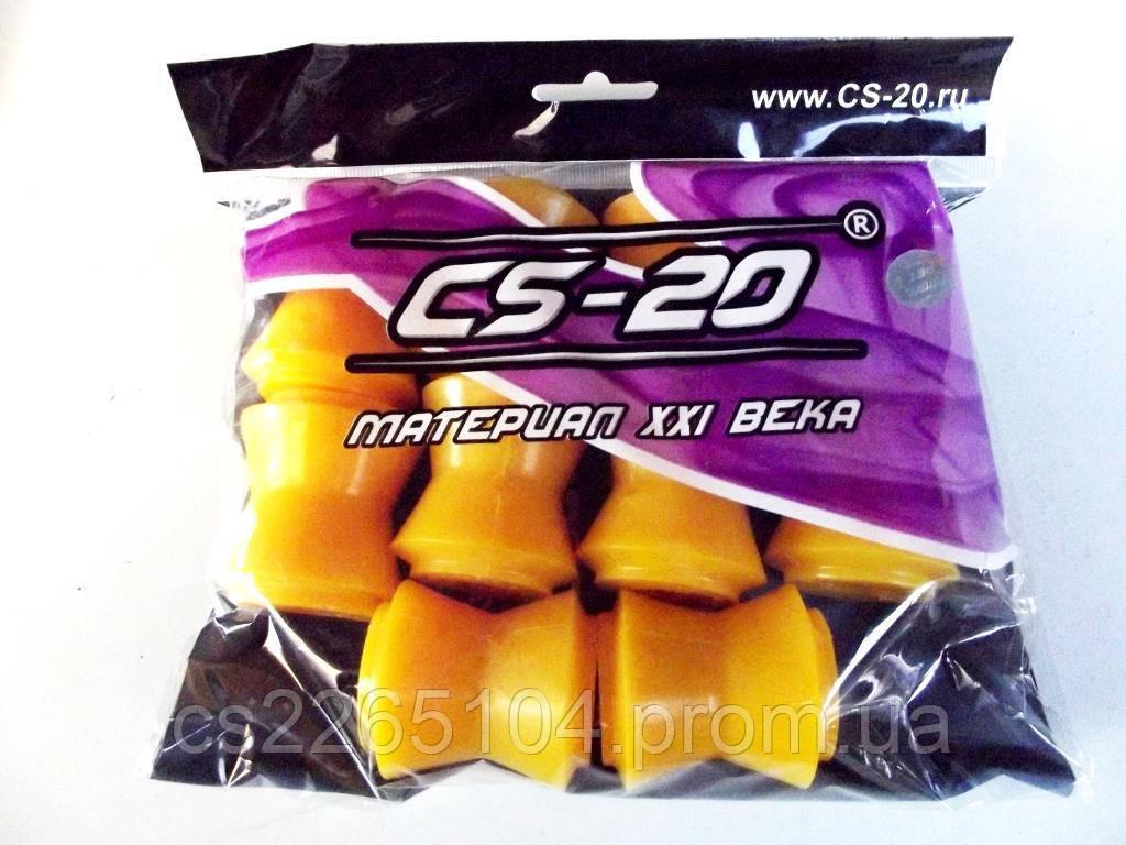 Втулки реактивных штанг полиуретановые ВАЗ 2101-2107 (CS-20 Комфорт)