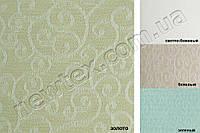 Ролеты тканевые  открытого типа Арома (4 цвета), фото 1