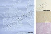 Ролеты тканевые  открытого типа Дорис (4 цвета), фото 1