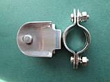 Нержавіючий блок з кріпленням на трубу 25 мм., фото 3
