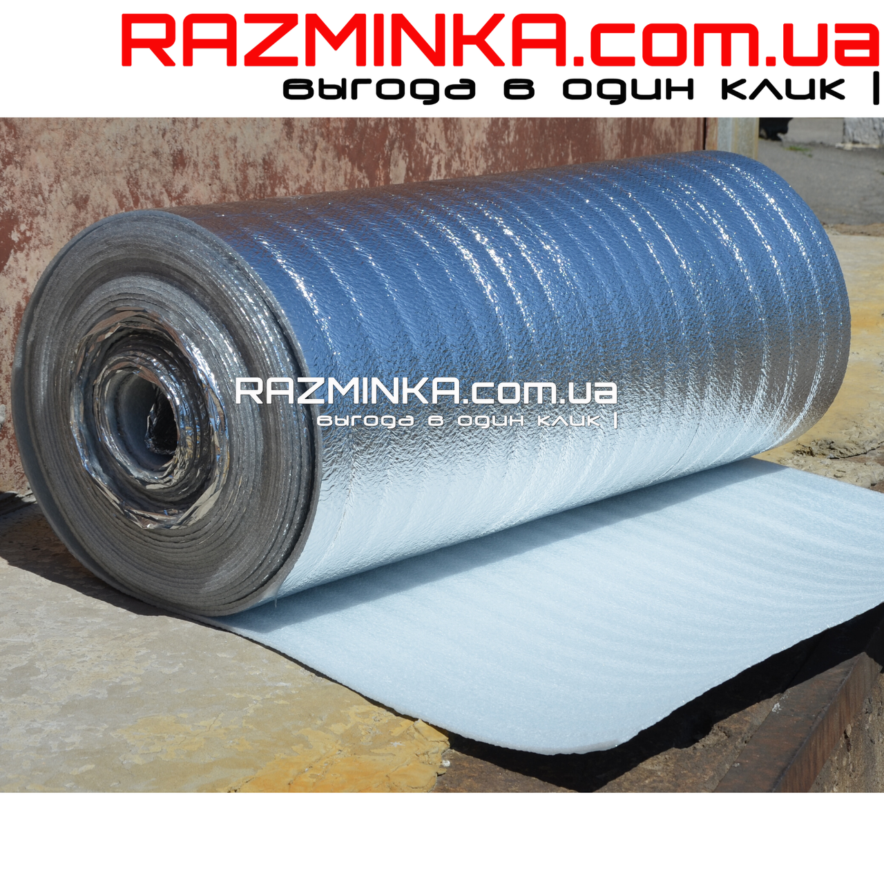 Полотно ппэ ламинированное металлизированной пленкой 8мм (50м2)