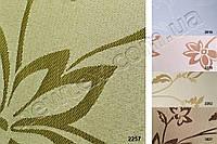 Ролеты тканевые открытого типа Flowers (5 цветов), фото 1
