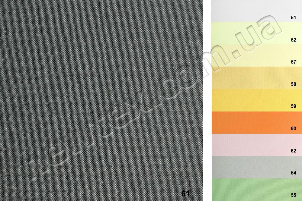 Ролети тканинні відкритого типу Умбра B/O (10 кольорів)