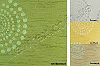 Ролеты тканевые открытого типа Орбита В/О (4 цвета), фото 1
