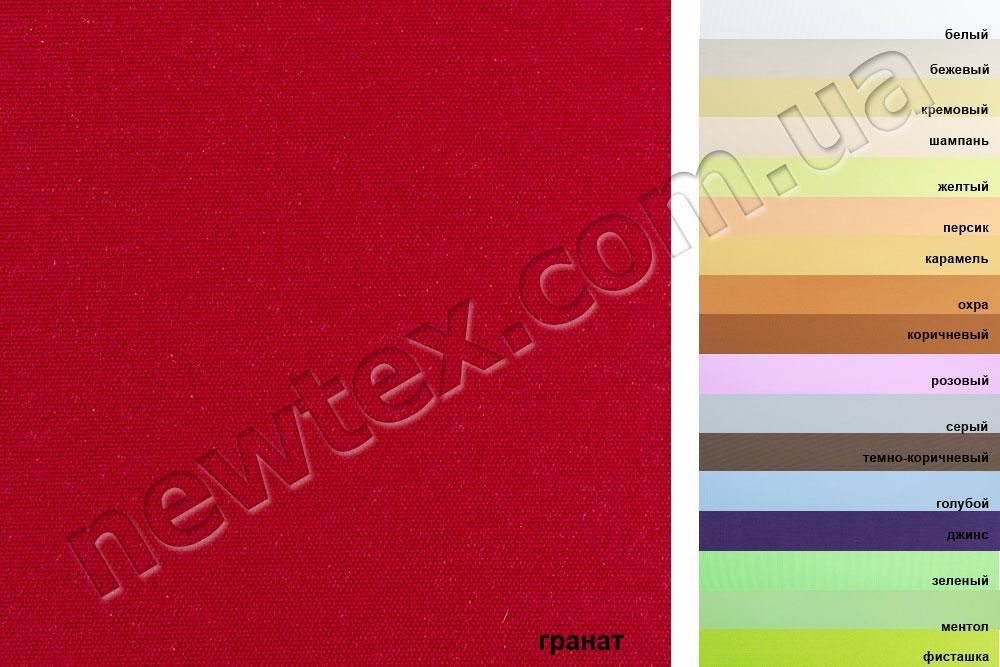 Ролеты тканевые открытого типа Альфа (18 цветов)