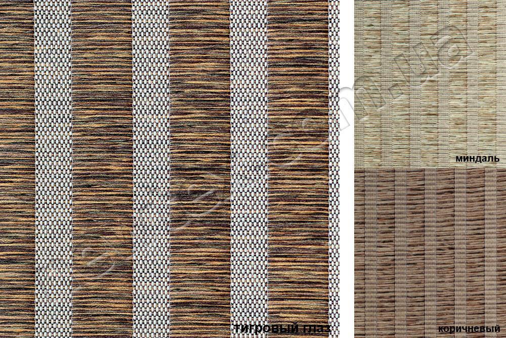 Ролеты тканевые открытого типа Суматра (3 цвета)