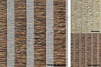 Ролеты тканевые открытого типа Суматра (3 цвета), фото 1