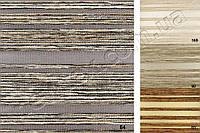 Ролеты тканевые открытого типа Калькутта (4 цвета), фото 1