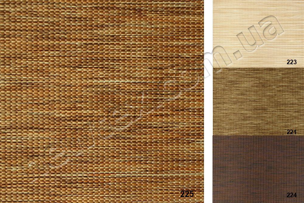 Ролеты тканевые открытого типа Аруба (4 цвета)