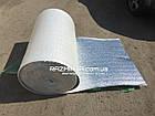 Вспененный полиэтилен фольгированный самоклеющийся 8мм (50м2), фото 3