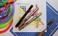 3D ручка Air Pen RP900a 7-го поколения