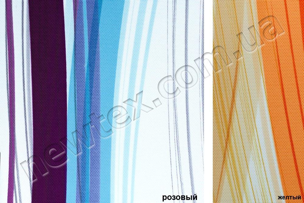 Ролеты тканевые открытого типа Онда (2 цвета)
