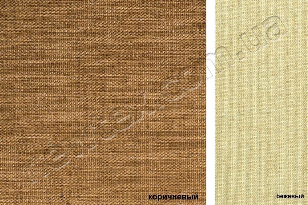 Ролети тканинні відкритого типу Пуебло В/О (2 кольори)