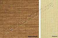 Ролети тканинні відкритого типу Пуебло В/О (2 кольори), фото 1