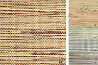 Ролеты тканевые открытого типа Шикатан (6 цветов), фото 1