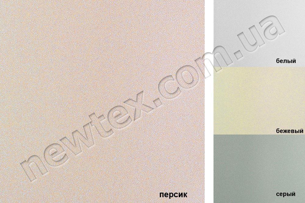 Ролеты тканевые открытого типа Шайн (4 цвета)