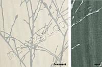 Ролеты тканевые открытого типа Тальник (2 цвета), фото 1