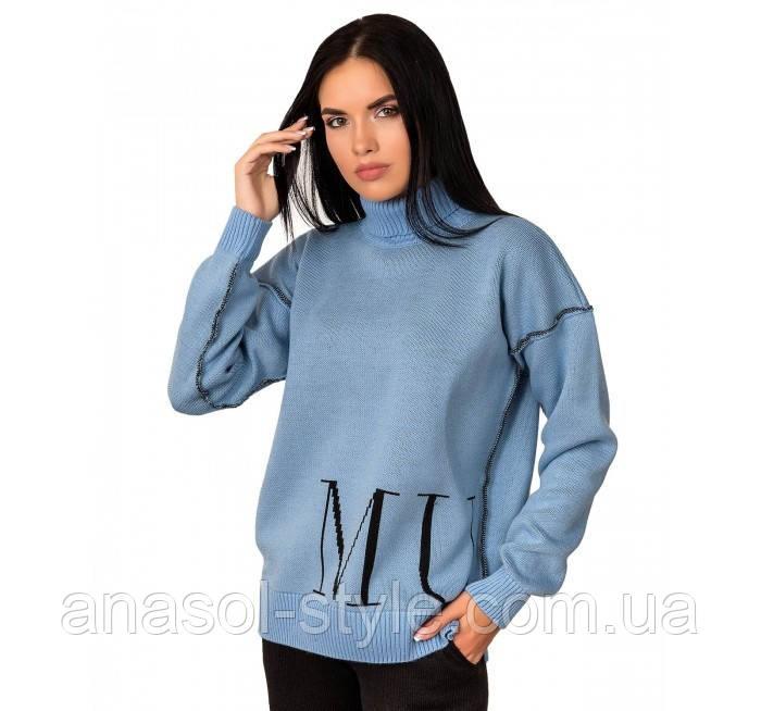 Гольф женский вязаный с буквами голубой