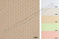 Жалюзи вертикальные 127 мм Salut (6 цветов), фото 1