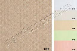 Жалюзи вертикальные 127 мм Salut (6 цветов)
