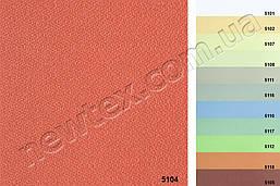 Жалюзи вертикальные 127 мм Creppe (12 цветов)