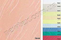 Жалюзи вертикальные 127 мм Orestes (11 цветов)