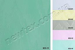 Жалюзи вертикальные 127 мм Fortuna (6 цветов)