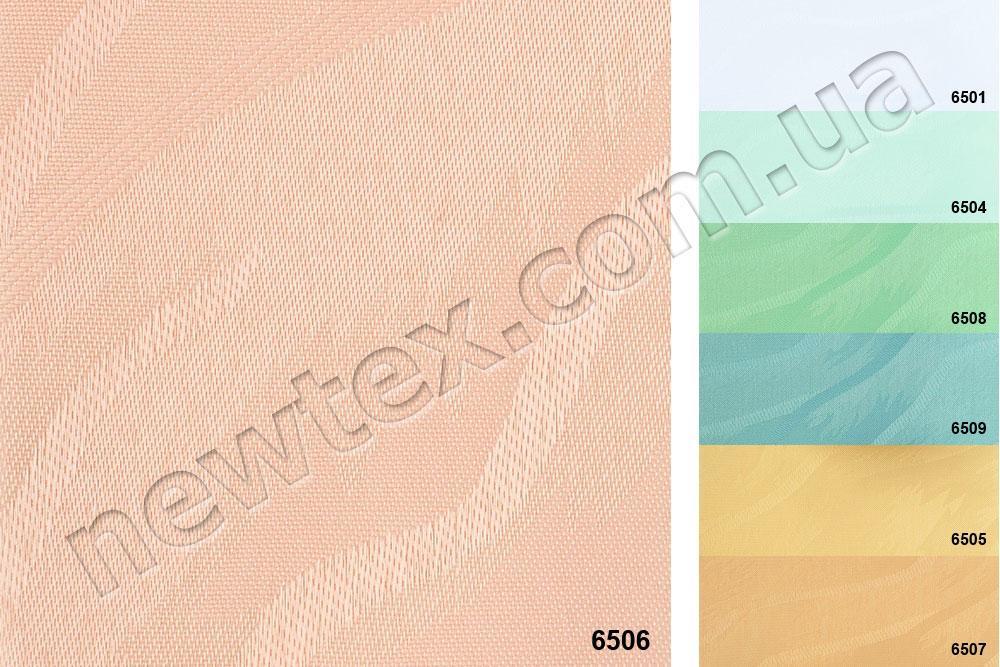 Жалюзи вертикальные 127 мм New Sandra (7 цветов)