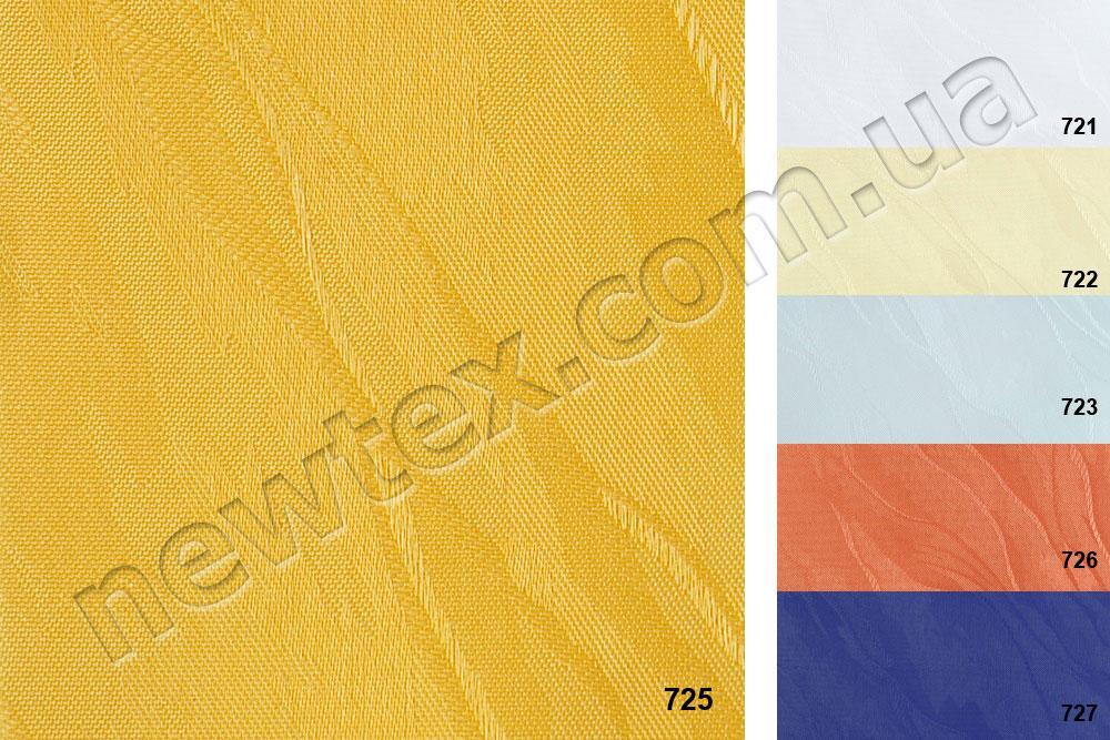 Жалюзи вертикальные 127 мм Sandra (6 цветов)