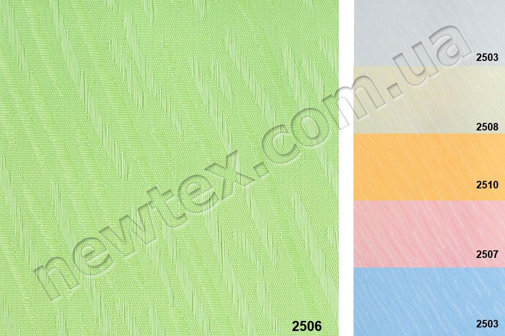 Жалюзи вертикальные 127 мм Miraghe (7 цветов)