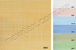 Жалюзи вертикальные 127 мм Shantung (7 цветов)