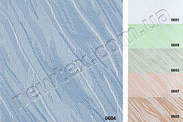 Жалюзи вертикальные 127 мм Lady (6 цветов)
