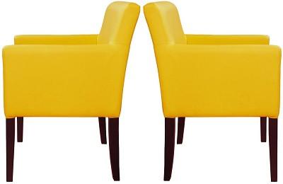 Кресло Остин желтое - картинка
