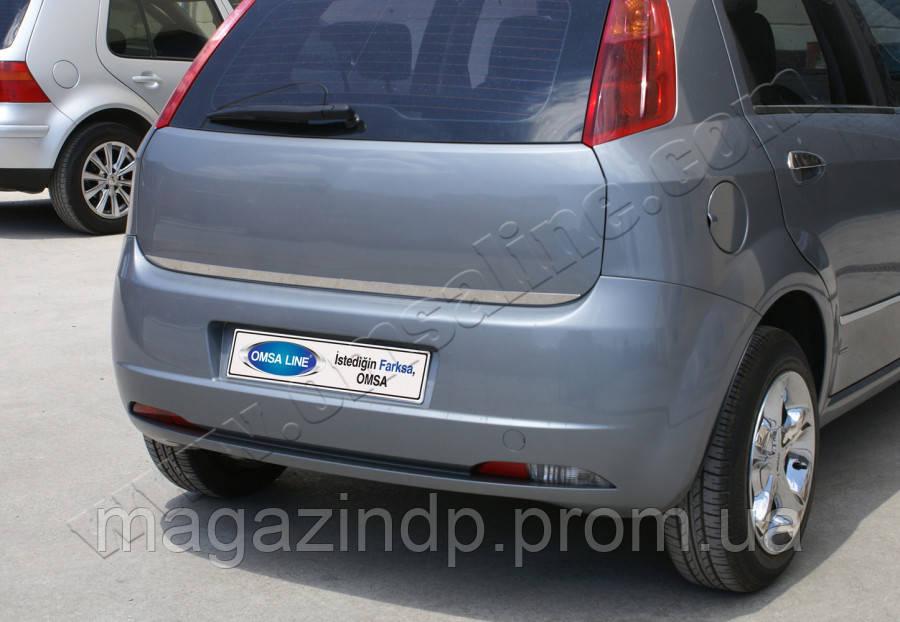 Fi e Punto/Punto  3D/5D (2005-) Кромка крышки багажника нижняя Код товара: 1487443