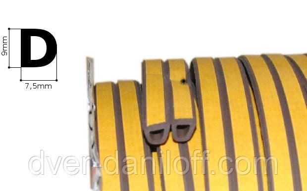 Уплотнитель самоклеющийся окон дверей, STOMIL SANOK, D 7,5х9, коричневый, Стомиль Санок