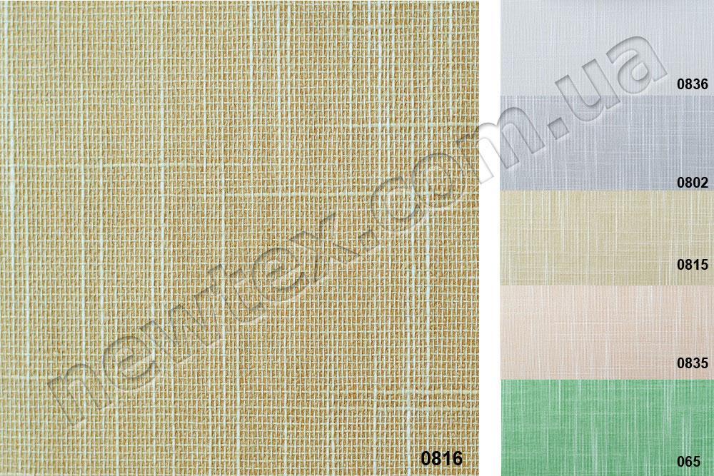 Жалюзи вертикальные 127 мм Shantung (6 цветов)