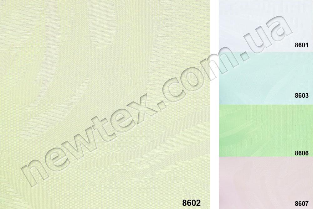 Жалюзи вертикальные 127 мм Paloma (5 цветов)
