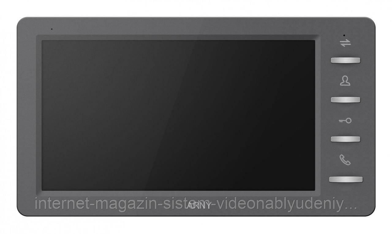 Комплект видеодомофона ARNY AVD-7030 1MPX IPS 7''  Графит / Серебро (arny-000145)