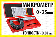 Микрометр механический сталь точность 0.01mm захват 25мм металлический