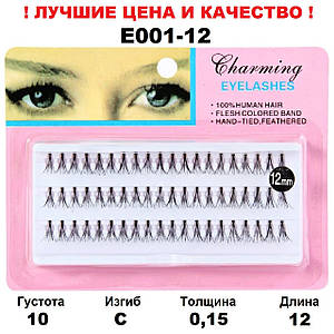 Пучковые ресницы Charming 10D, 8-14 мм, C, 0,15, 60 пучков