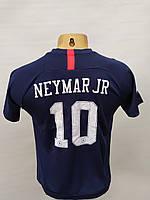 Футбольная форма детская Neymar JN PSG 2019-20 тёмно-синяя