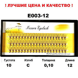 Ресницы Nesura 10D, 6-15 мм, изгиб С, 0,10, 60 пучков
