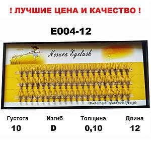 Ресницы Nesura 10D, 8-15 мм, изгиб D, 0,10, 60 пучков
